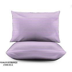 Stripes - Σετ μαξιλαροθήκες 50 X 70